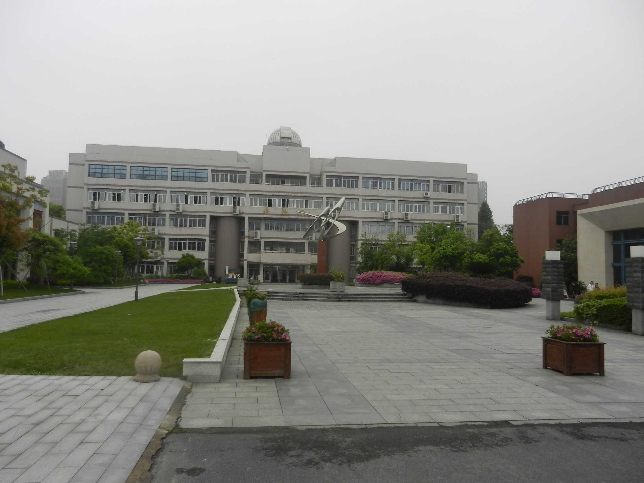 Hangzhou Yuhang Highschool